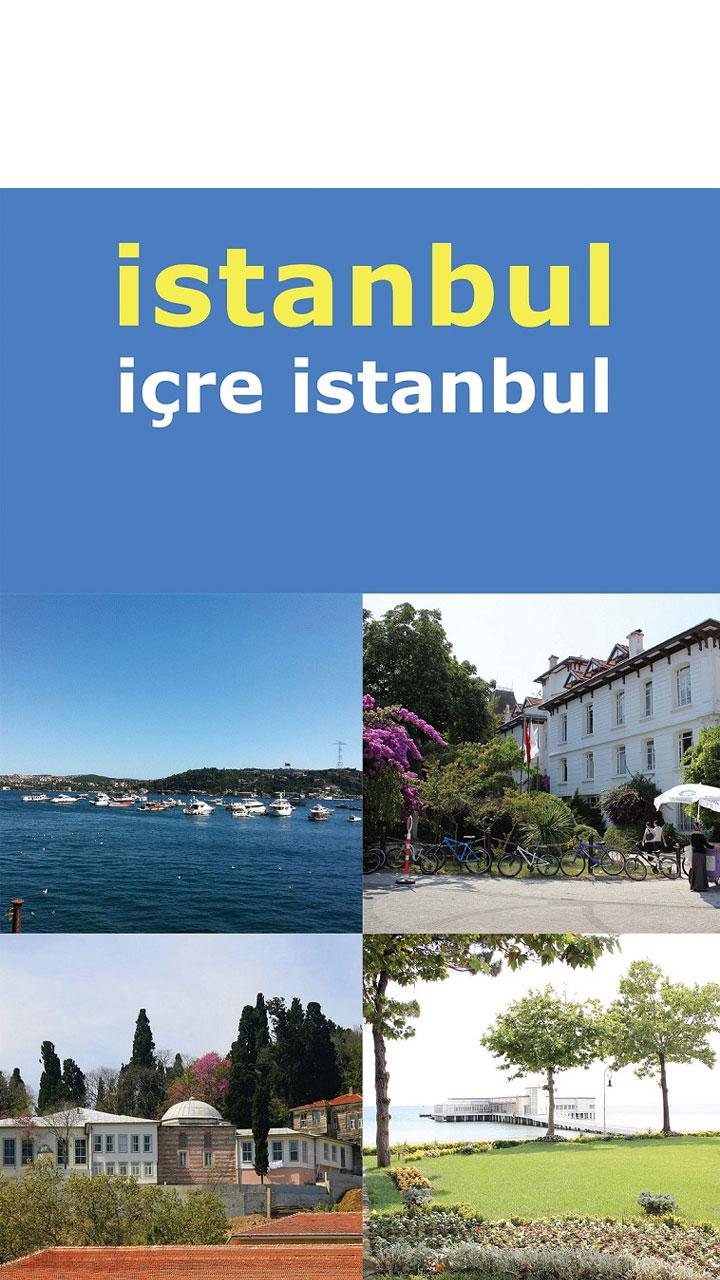 İstanbul İçre İstanbul